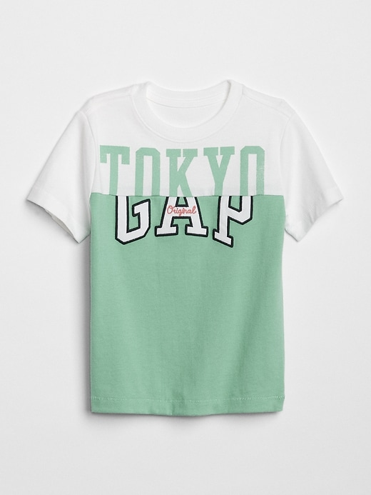Logo Remix T Shirt by Gap