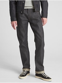 Selvedge Jeans in Straight Fit