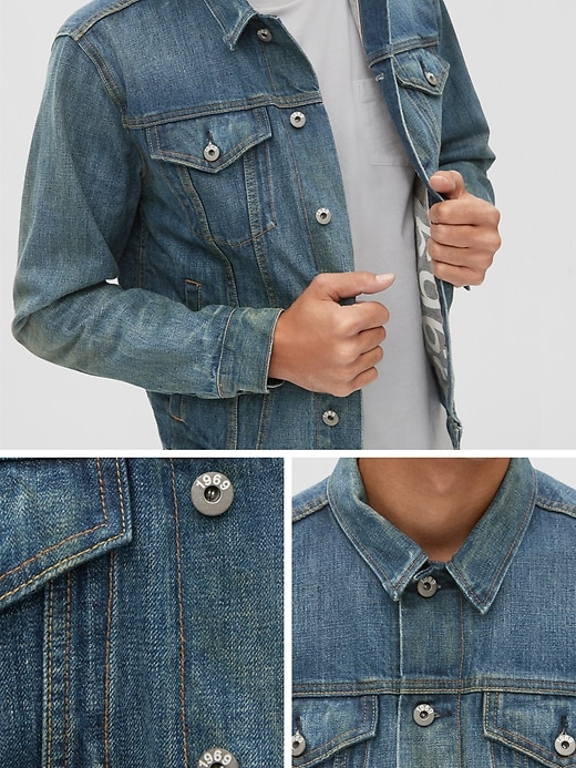 Western Selvedge Denim Jacket