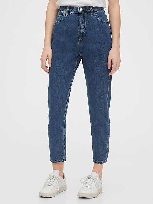 Sky High Rise Mom Jeans