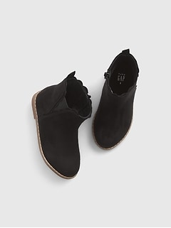 Toddler Slip-On Ankle Boots