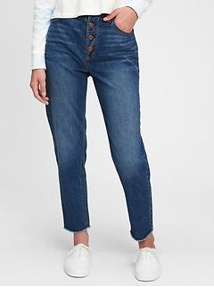 Teen Sky High-Rise Mom Jeans